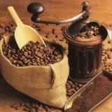 Кофе – напиток Богов?