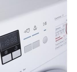 Ремонтируем стиралку