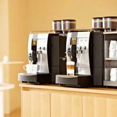 Аренда кофемашины — почему это выгодно?